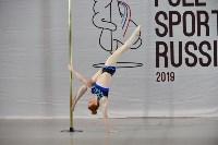 Pole dance в Туле: спорт, не имеющий границ, Фото: 5