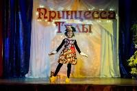 Принцесса Тулы - 2015, Фото: 35