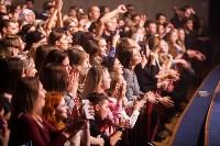 Концерт Мота в Туле, ноябрь 2018, Фото: 24