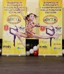 III Всероссийский конкурс малых форм SOLO STAR 2015, Фото: 3