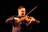 Концерт Дмитрия Когана в Туле, Фото: 9