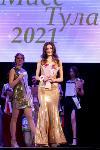 Мисс Тула - 2021, Фото: 44