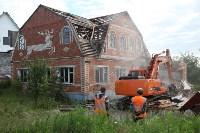 Демонтаж незаконных цыганских домов в Плеханово и Хрущево, Фото: 83
