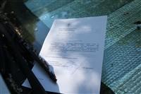 В Туле объявили войну незаконным парковкам, Фото: 13