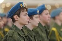 Состоялась церемония принятия юных туляков в ряды юнармейцев, Фото: 39