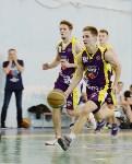В Тульской области обладателями «Весеннего Кубка» стали баскетболисты «Шелби-Баскет», Фото: 30