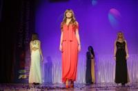 Мисс Студенчество-2013, Фото: 120