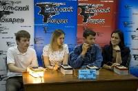 Финал городского турнира «Тульский Токарев», Фото: 33