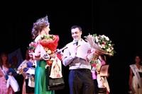 Мисс Тульская область - 2014, Фото: 549