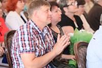 День семьи, любви и верности в Дворянском собрании. 8 июля 2015, Фото: 81