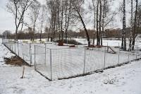 В Центральном парке прошёл рейд по выявлению нарушений выгула собак, Фото: 17