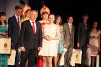 Городской бал медалистов-2014, Фото: 79