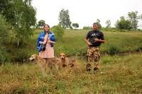 Выставка охотничьих собак под Тулой, Фото: 35