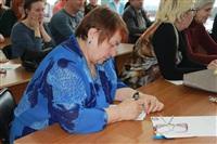 Тотальный диктант. 12.04.2014, Фото: 26