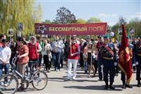 Общегородское шествие, Фото: 31
