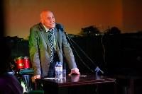 Творческий вечера Николая Дроздова в Туле, Фото: 54
