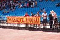 Арсенал-Калуга 4.07.2015, Фото: 1