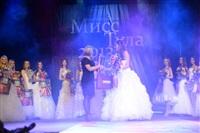Мисс Тула-2013, Фото: 78