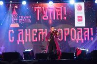 Праздничный концерт: для туляков выступили Юлианна Караулова и Денис Майданов, Фото: 10