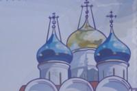 Куликово поле. Визит Дмитрия Медведева и патриарха Кирилла, Фото: 17