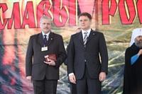 Владимир Груздев принял участие в фестивале «Поле Куликово», Фото: 80