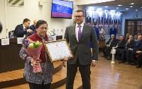 Награждение сотрудников КБП, Фото: 38