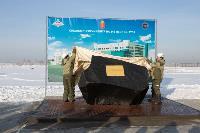 В Туле началось строительство современного онкологического центра, Фото: 9