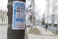 Обклейка деревьев рекламой, Фото: 3