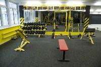 Сколько стоят занятия в тульских фитнес-клубах, Фото: 23
