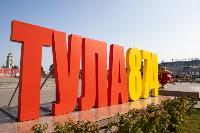 День города-2020 и 500-летие Тульского кремля: как это было? , Фото: 24