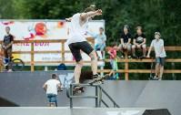 В Туле открылся первый профессиональный скейтпарк, Фото: 60