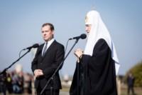 Патриарх Кирилл на Куликовом поле. 21 сентября 2014 года, Фото: 12