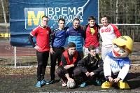 Футбольный турнир ЛДПР на кубок «Время молодых 2016», Фото: 2