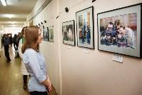 "Выставка ""Коллеги""-2015, Фото: 53"