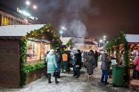 Туляки отметили Старый Новый год ледовым шоу, Фото: 34