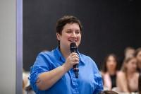 Тина Канделаки. Презентация книги Pro лицо, Фото: 75