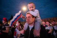 Как туляки поддерживали сборную России в матче с Бельгией, Фото: 34