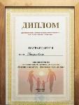 Семья Уторовых-Лосевых-Сидоровых, Фото: 3