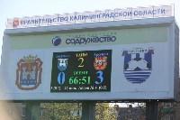«Балтика» Калининград - «Арсенал» Тула - 1:4., Фото: 11