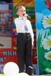 Тульская молодёжь в сборе, Фото: 65