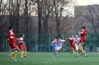 Арсенал-2 - Металлург Липецк, Фото: 24