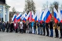 День народного единства в Тульском кремле, Фото: 46