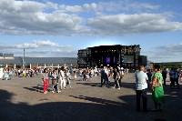 Открытие фестиваля «Среднерусская возвышенность», Фото: 7