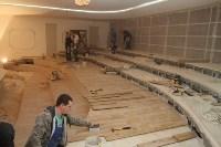 Инспекция здания Дворянского собрания, филармонии и ледовой арены. 28.02.2015, Фото: 1