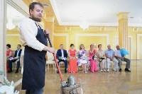 В Туле чествовали молодожёнов и супругов-юбиляров, Фото: 34