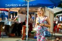 Фестиваль крапивы: пятьдесят оттенков лета!, Фото: 91