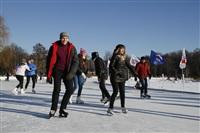 День студента в Центральном парке 25/01/2014, Фото: 66