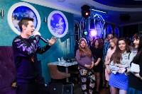 Концерт рэпера Кравца в клубе «Облака», Фото: 27