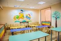 В какой детский центр отдать ребёнка, Фото: 4