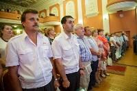 Юрий Андрианов поздравил тульских железнодорожников с профессиональным праздником, Фото: 11